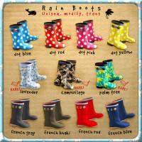 Aso - Rain Boots