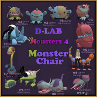 D-Lab - Monster Chair