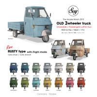 Soy. - OLD 3wheeler truck
