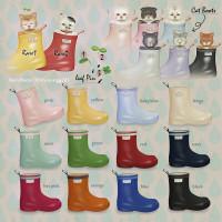 VCO - Rain Boots